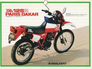 Xl125rparidaka1