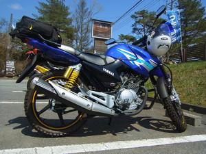 Rimg0247_r