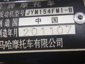 Rimg0048